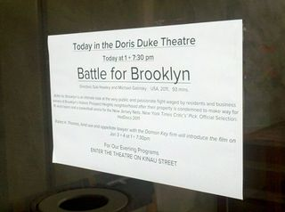 Battle-for-brooklyn-flyer
