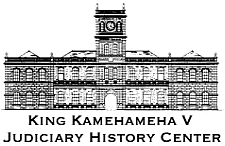 KamV Jud History Center